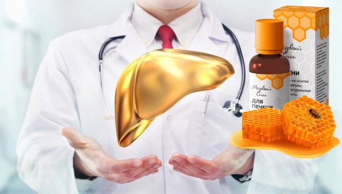 Капли Медовый Спас для восстановления печени: отзывы врачей