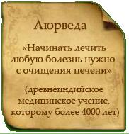 Препарат Стабилин