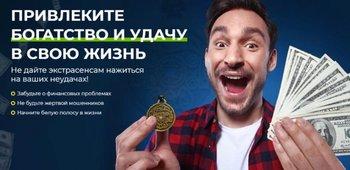 Стас Михайлов раскрыл секрет успеха и показал свой талисман