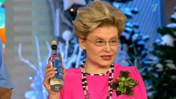 Елена Малышева: Лечение алкоголизма