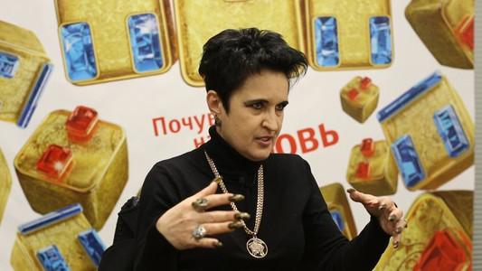 Амулеты от Елены Голуновой | Как привлечь удачу, деньги и богатство