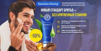Невероятно удобный способ удаления нежелательных волос на лице и теле!