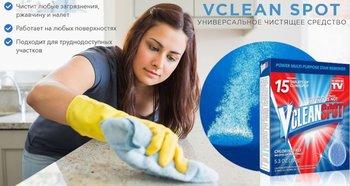 Как элементарно выводить пятна? Универсальное чистящее средство Vclean Spot