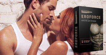 EroForce – максимальное удовольствие вашей сексуальной жизни! Длительная эрекция!