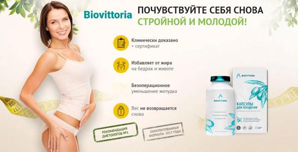 Естественное похудение: минус 15 кг за 4 недели без химии, голода и нагрузок