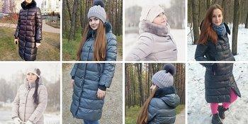 Новая Зимняя Коллекция MIEGOFCE