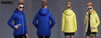 Куртка зимняя женская SKINNWILLE