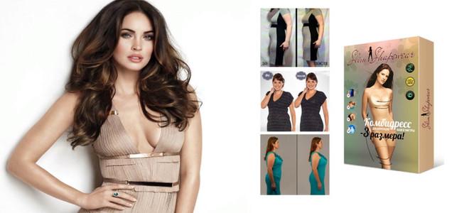 Стать стройной за 5 минут - модное корректирующее белье Slim Shapewear!