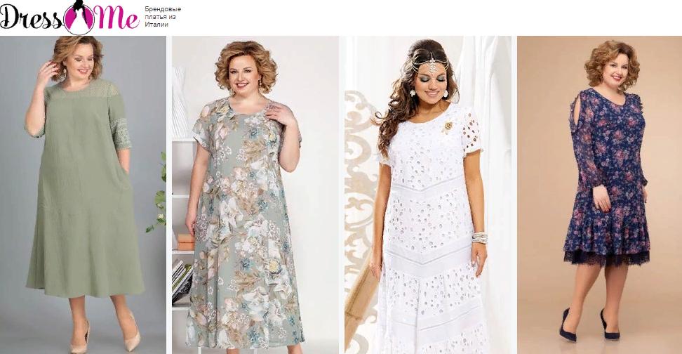 Модные и красивые элегантные платья