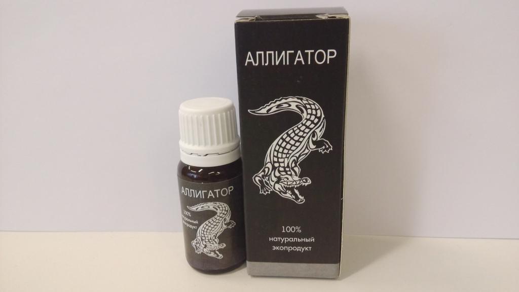 Аллигатор - возбуждающее средство для мужчин