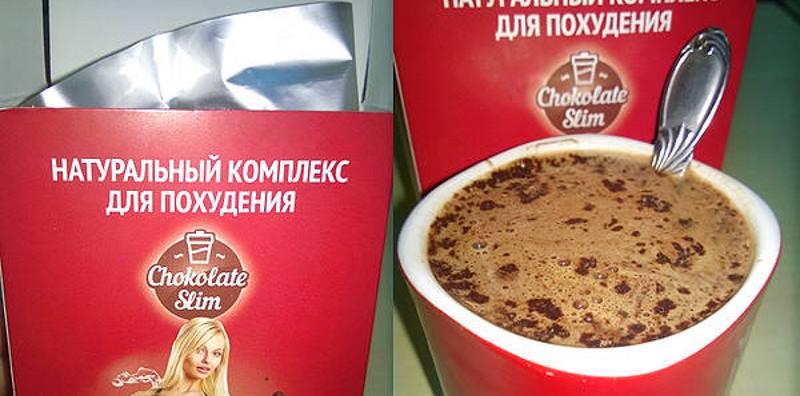 Chocolate Slim комплекс для похудения