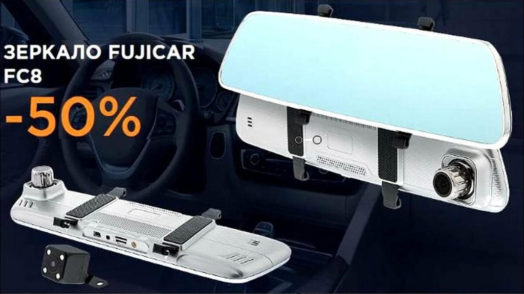 Зеркало-бортовой компьютер Fujicar FC8