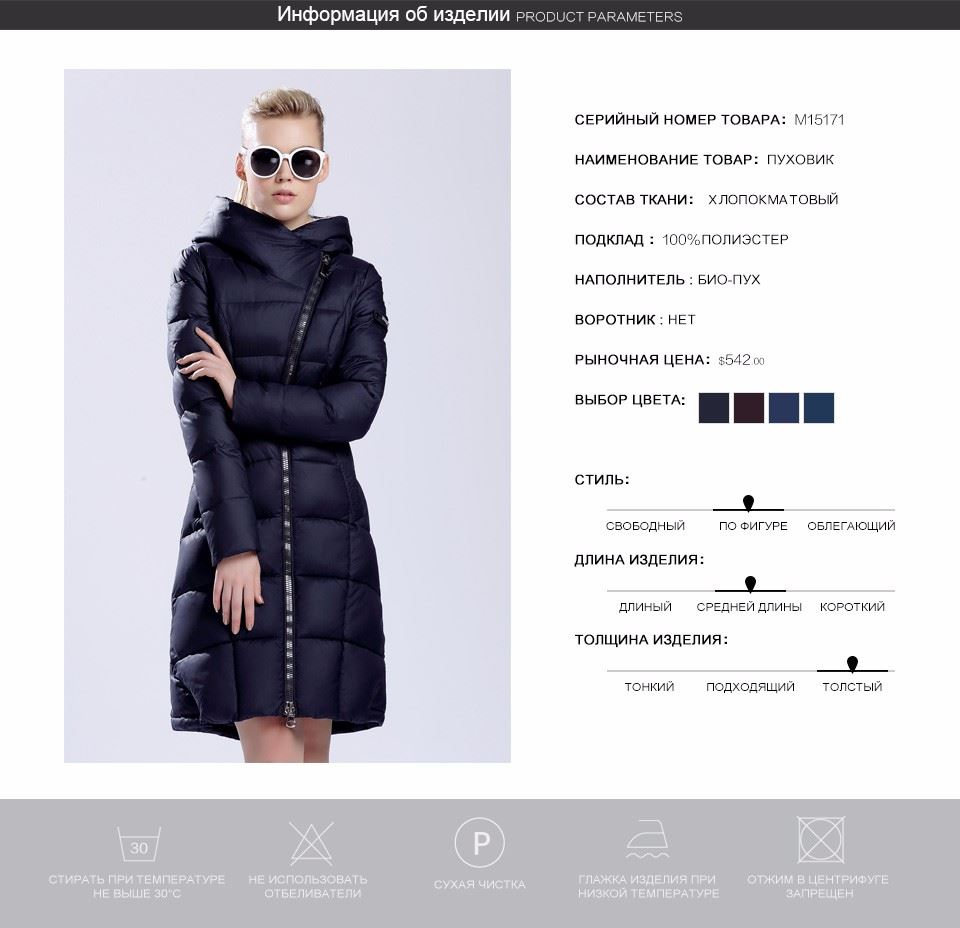 MIEGOFCE Brand New 2018 High Quality Warm Winter Jacket And Coat For Women And Young Girl's Female Warm Parka