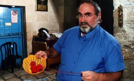 Продавец красных нитей в Иерусалиме